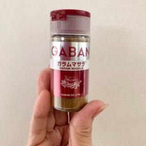 ガラムマサラはミックススパイスです。