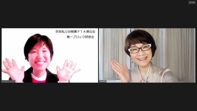 薬膳講座オンライン 簡単エイジング薬膳講師森澤孝美